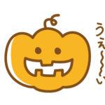 冬至はいつごろ?かぼちゃとゆず湯の意味は?