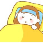 インフルエンザになったら会社を何日休む?解熱後や診断書の値段は?