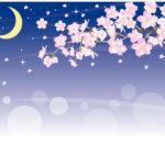 花見で夜と昼の違いは?服装や上野公園の夜の時間はいつまで?