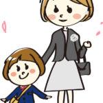 卒園式に親は出席する?在園児の親の服装や何するの?