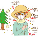 花粉症対策で飲み薬以外に目のかゆみや鼻水を防ぐには?
