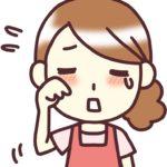 花粉で目から涙が出る…止めるためや目薬の正しいさし方は?