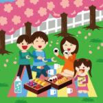 花見を子供連れでするなら持ち物や遊びは何にする?