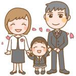 入学式でスーツなら父親の場合の色は?ネクタイや靴はどうする?