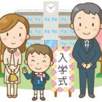 入学式は両親で出席する?父親の出席率や服装はどうする?