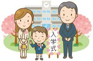 入学式両親