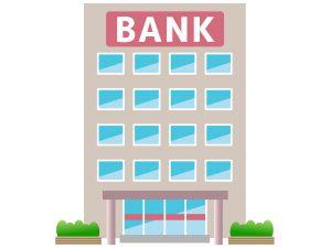 ゴールデンウィークの銀行