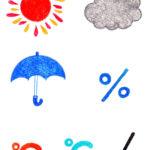ゴールデンウィーク中の東京の天気や気温は?服装はどうする?