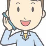 健康診断個人を川崎駅ならどこで?受け方や料金はいくらか自分の体験談