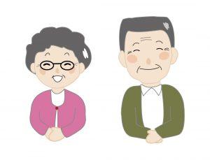 結婚後に父の日と母の日