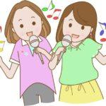 カラオケでアニソンを一般人の前で歌う?非オタに引かれないためには?