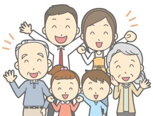 敬老の日で家族と一緒
