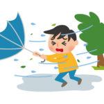台風の影響で仕事は休みになる?行く場合と行けないならどうなる?