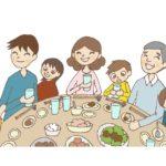 敬老の日の食事は何を食べる?食事会やメニューのおすすめ料理は?