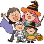 ハロウィンの家族での過ごし方は?パーティーするなら仮装はする?
