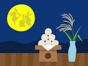 中秋の名月は何する