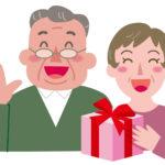 敬老の日プレゼントは社会人になったら祖父母に贈る?おすすめは?