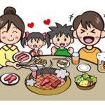 家族で外食するならどこで食べる?おすすめや頻度は?