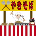 川崎市民祭りという富士見公園の祭りはいつ?出店やアクセスは?