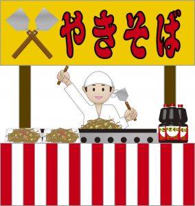 川崎市民祭り屋台