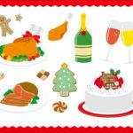 クリスマスのご馳走は何日にする?何食べるかメニューを紹介