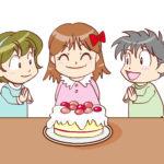 子供の誕生日プレゼントは現金でも良い?何歳からか相場はいくら?
