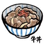 松屋クーポンの使い方でQRは?回数は何回で弁当の持ち帰りはできる?