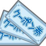 ゆで太郎のクーポン券の使い方や配布時期は?カレールーの食べ方も紹介!